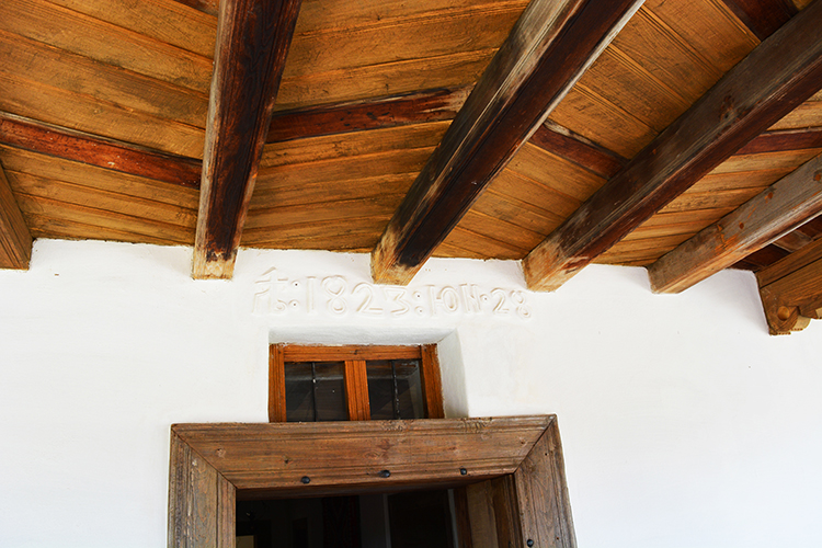 Chiojdu Blazon house, Romania, Holiday and Trips