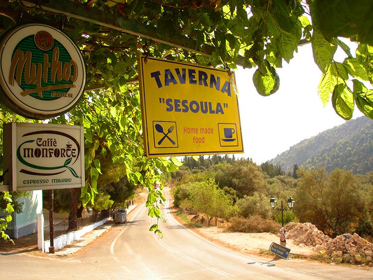 Lefkada, Dragano, Taverna Sesoula, Vacanta si Calatorii, Viata ca o vacanta!