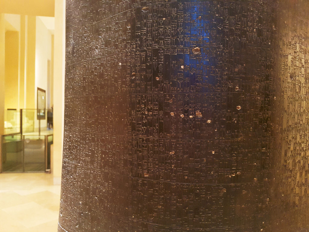 Law Code of Hammurabi (1792–1750 BC, Mesopotamia), Louvre, Paris 2