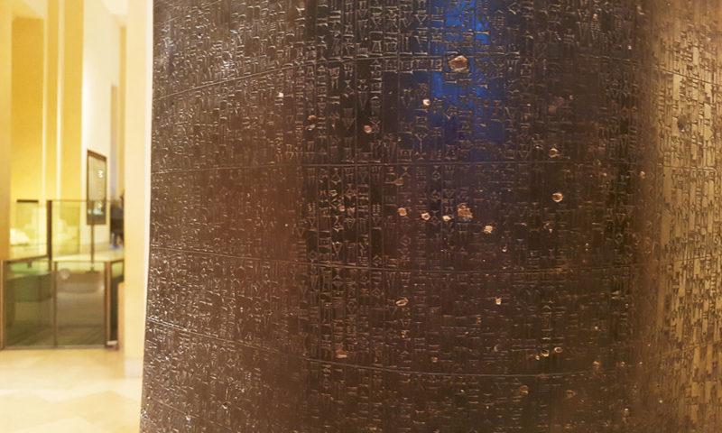 Codul de legi al lui Hammurabi, Luvru, Paris