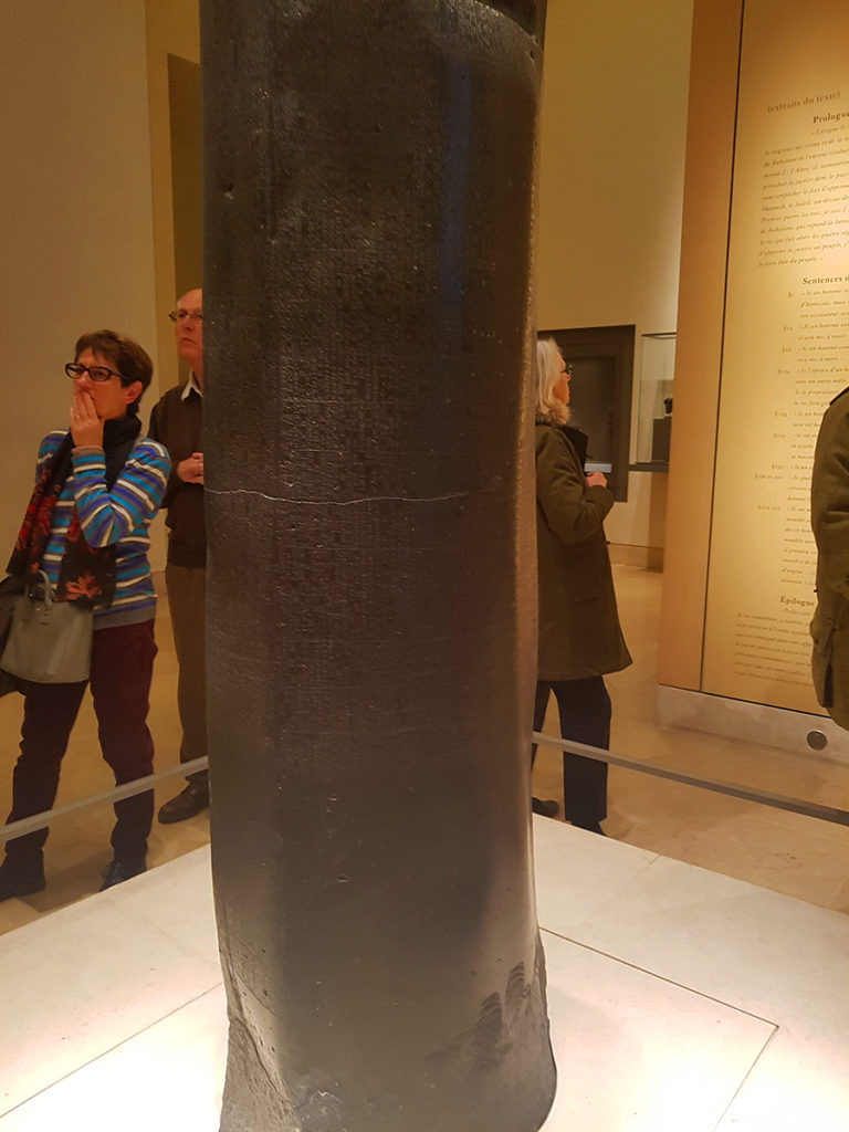 Law Code of Hammurabi (1792–1750 BC, Mesopotamia), Louvre, Paris