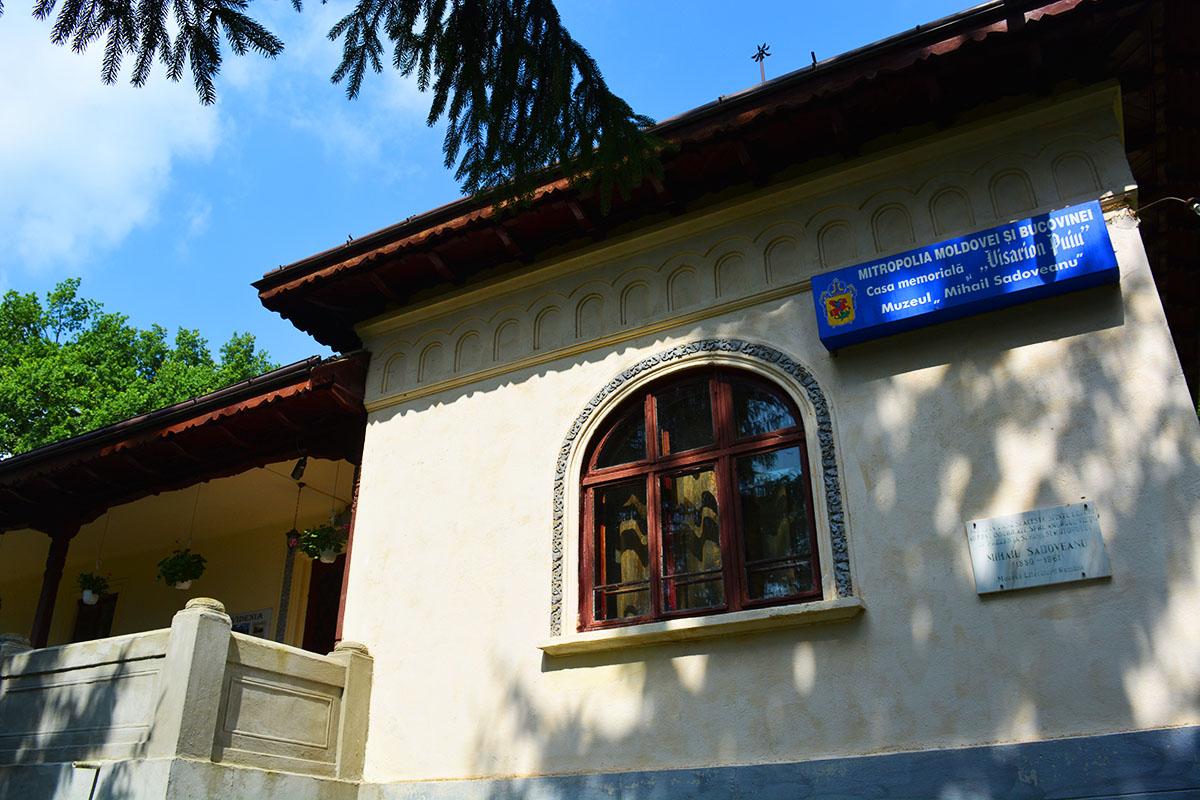 Mihail Sadoveanu Museum