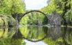 Rakotzbrücke Podul Diavolului (Kromlau, Germany)